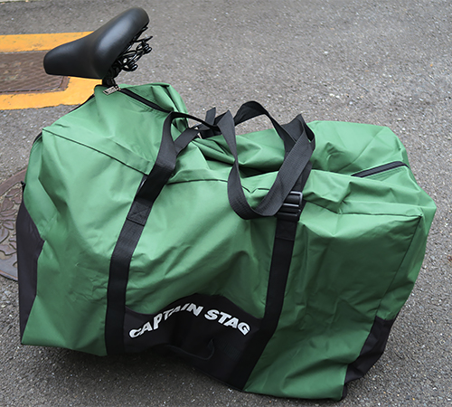 FoldingCycleCaptainStag61CarryBag