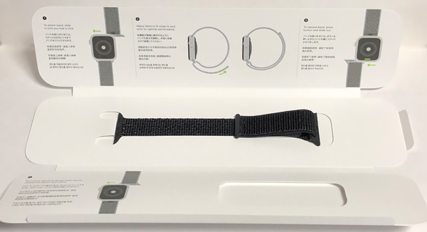 AppleWatch4Nike05