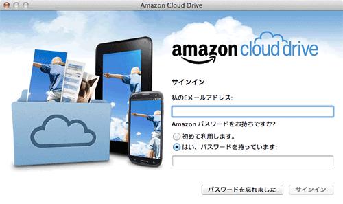AmazonCloudDrive03