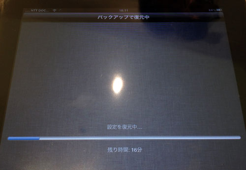 iPad2Repair_iCloudRestore06