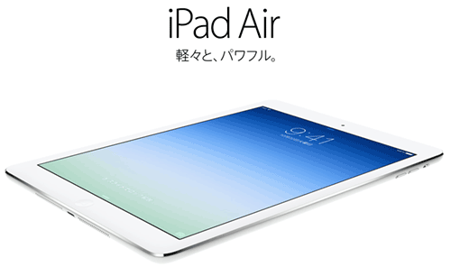 iPadAir_Release