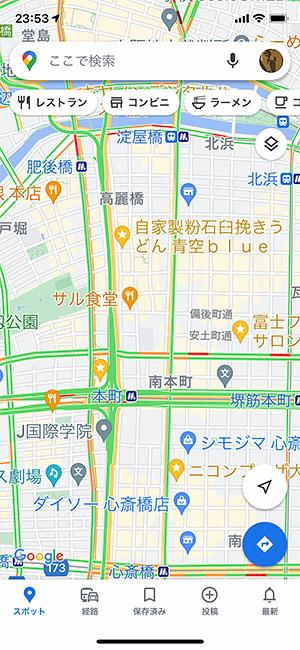 AppleMap05_FunctionGoogleMap
