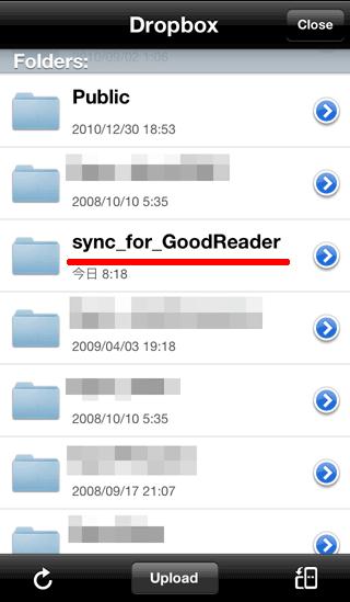 GoodReader_Sync06
