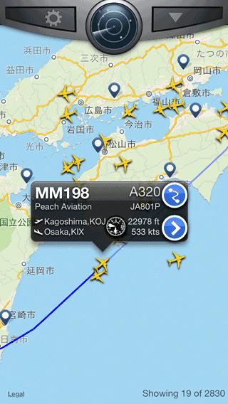Flightrader24_12