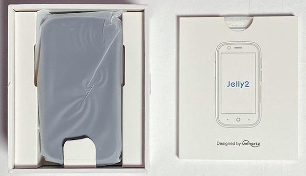 Jelly2JP_04