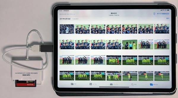iPadPro2018USB-C02