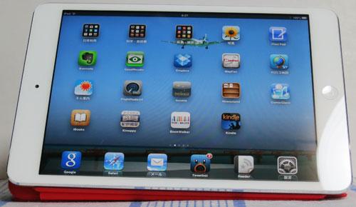 iPadmini_SmartCover12