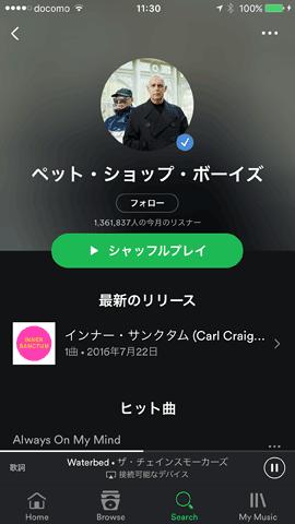Spotify45