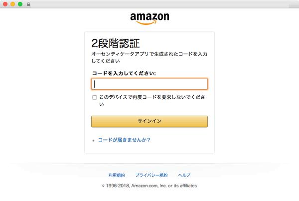 AmazonPay03