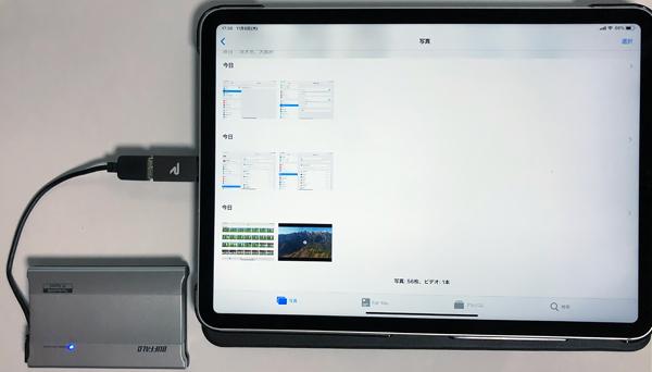 iPadPro2018USB-C13