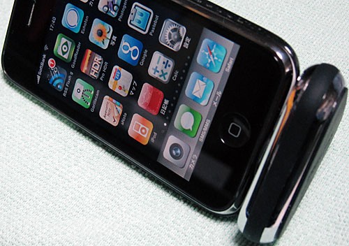 iPhone_TriDock07