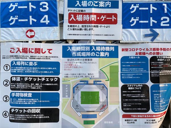 J-League2020Restart25