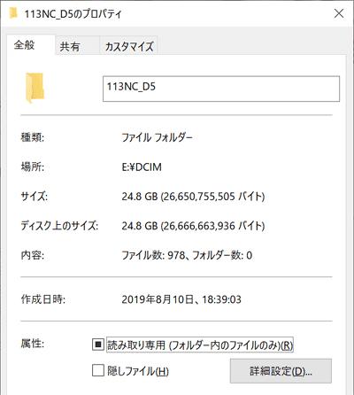 XQDSDCardReader08