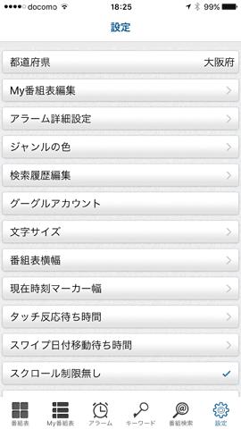 TVGuideApp30