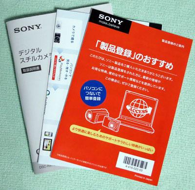 DSC-RX100_04
