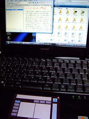 PC-NJ70A_42DictViewer