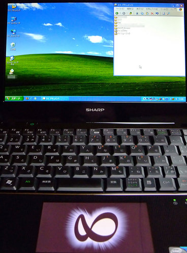 PC-NJ70A installed Windows XP