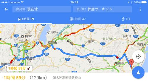 iPhoneCarNavi46