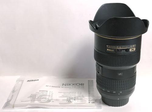 AF-S16-35mmF4G_1
