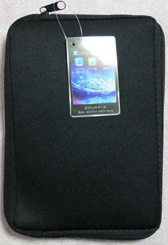 iPadmini_100YenCase20130331A