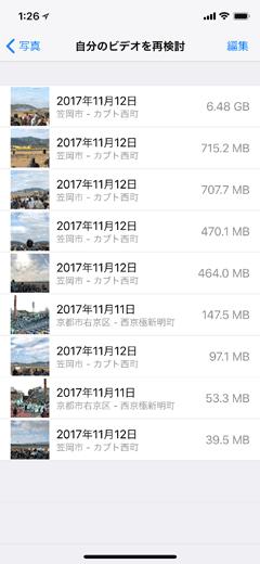 iPhoneX_64GB_14E