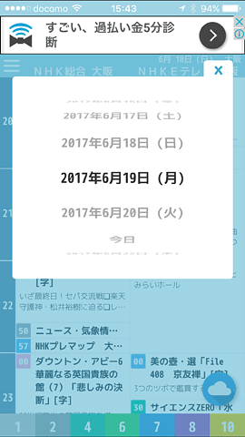 TVGuideApp16