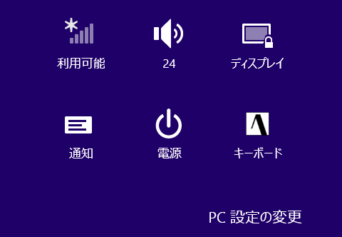 Surface3LTE05