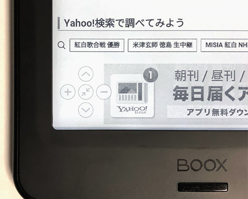 BOOXPokePro48F