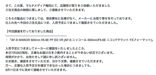 AFS556PF_delayMessage