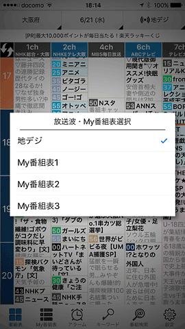 TVGuideApp22