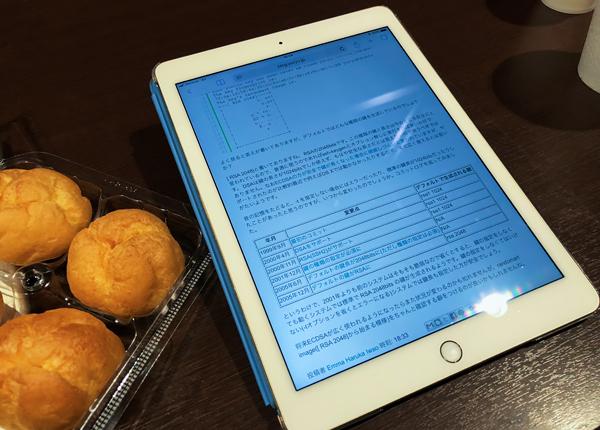 iPadKeyboard201802