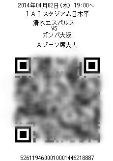 J-LeagueTicket27