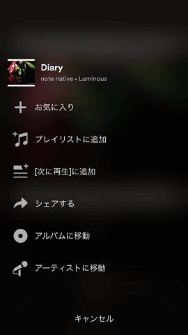 Spotify47