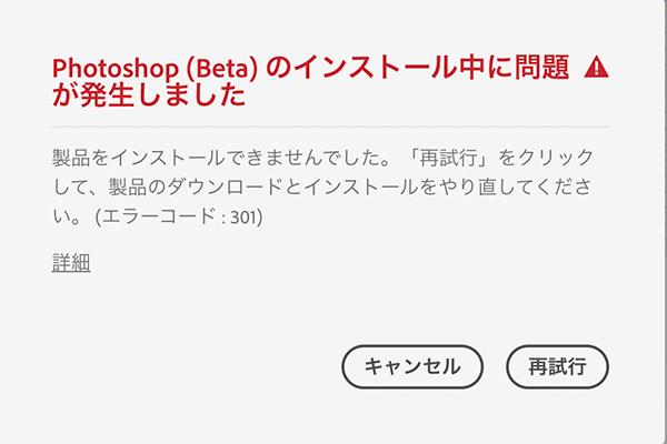 M1_MacBookAir17