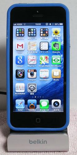 iPhone5_Belkin_ChargeSyncDock06