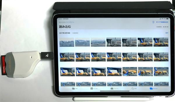 iPadPro2018USB-C01