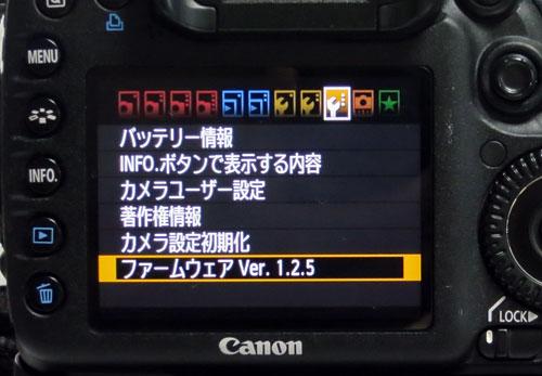 EOS7D_Ver2_02