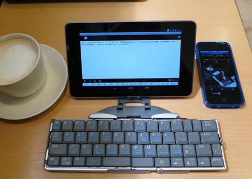 iPadmini_vs_Nexus7_04