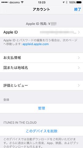 AppStoreEnglish10