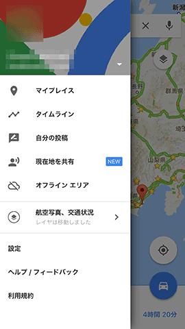 GoogleMaps201705K