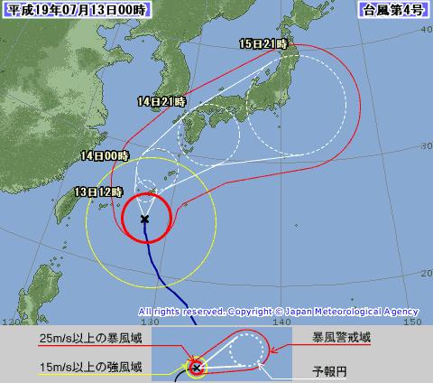 台風4号 (7/13 午前0時現在)
