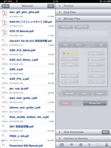GoodReader_iCloud14_iPadDownloading