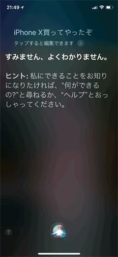 iPhoneX27