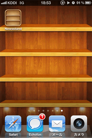 PhotoJ01newsstand_iPhone