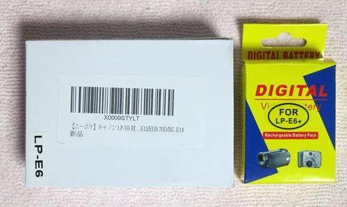 LP-E6_USBcharger01