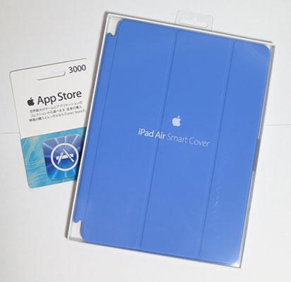 iPadAir11