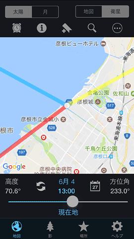 HikoneBlueImpluseMap4