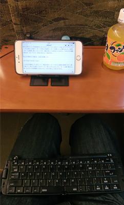 iPhone6sPlus_and_keyboard4