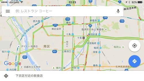 MapFanPlus201606B