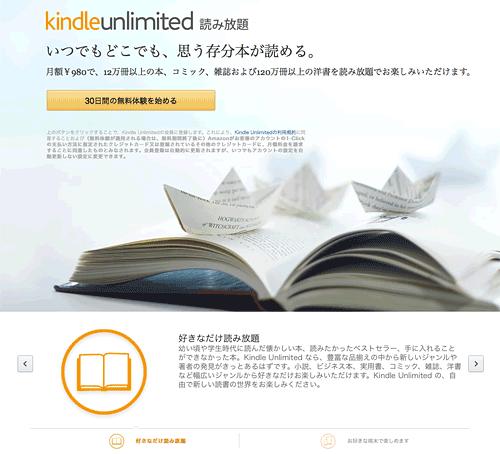 KindleUnlimited1